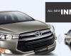 Ini Tampilan Toyota Kijang Innova Terbaru